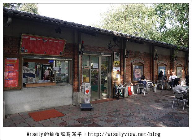 【食記】台北市.中正區:台灣大學農產品展示中心~冰淇淋鬆餅和清蛋糕好吃