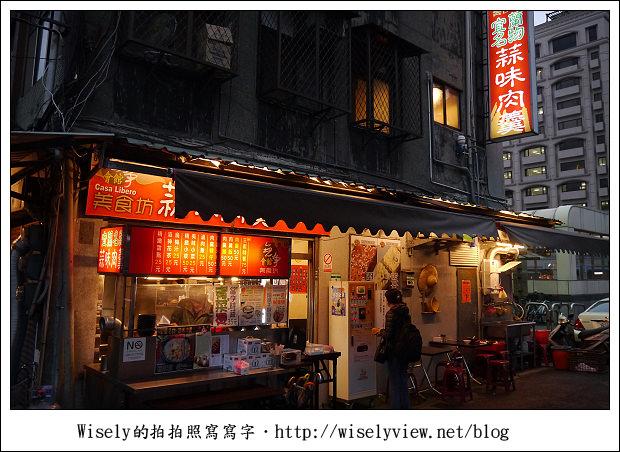 【食記】台北市.中正區:宜蘭名物蒜味肉羹~捷運善導寺站3號出口的家鄉味