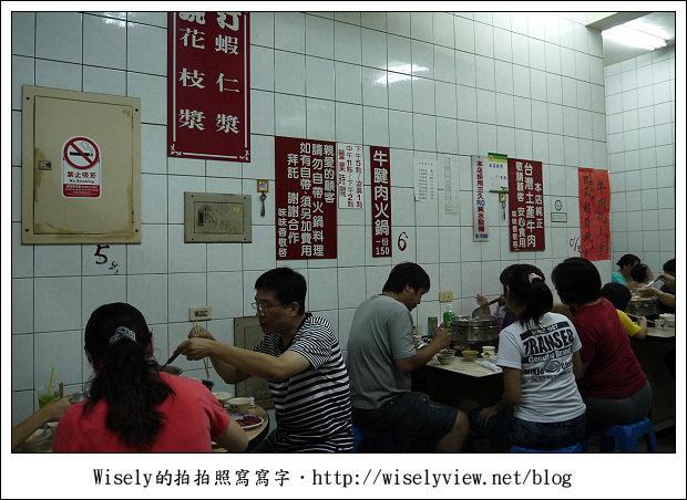 【食記】高雄市.鹽埕區:味味香小吃部-汕頭沙茶火鍋,牛肉嫩味美沙茶飄香