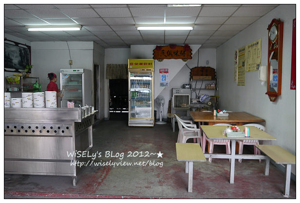 【食記】宜蘭縣.宜蘭市:阿添魚丸米粉~傳承三代自民國8年起營業的老字號,想吃請早點報到