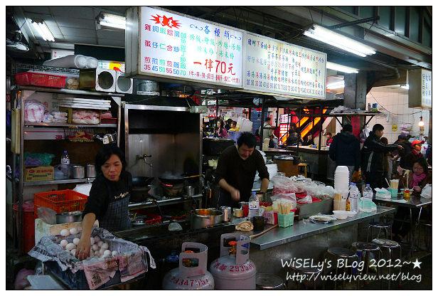 【食記】台北市.文山區:阿華熱炒~景美夜市老字號小吃
