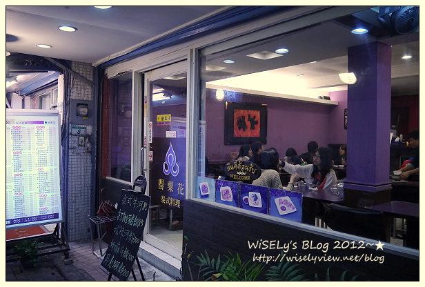 【食記】台北市.中正區:罌粟花泰式料理~長年平價學生愛吃的熱炒店,讓人一吃成主顧