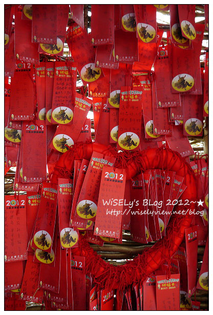 【新年】2012宜蘭.大年初二:(龍年)帶爸媽逛三星銀柳節、大啖羅家蔥卷餅~與阿婆蔥油餅、何家蔥饀餅的個人品嚐比較分享(農曆春節旅遊建議景點)