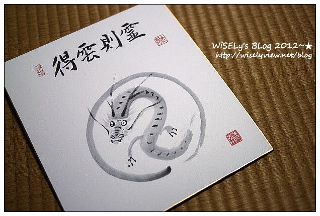 【旅行】2011日本.京都:臨濟宗大本山妙心寺,漫遊日式禪宗庭園