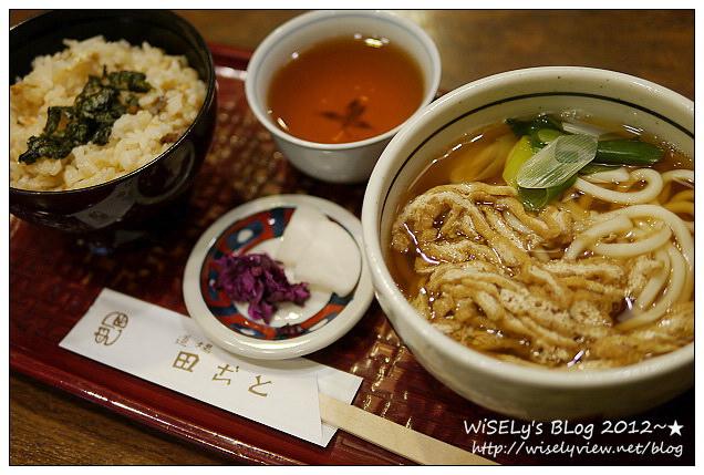 【旅行】2011日本.京都:京料理 田ごと~千圓日幣有找的在地定食