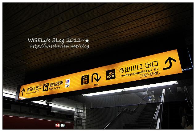 【食記】2011日本.京都:比叡山電車~死馬當做活馬醫的賞櫻行