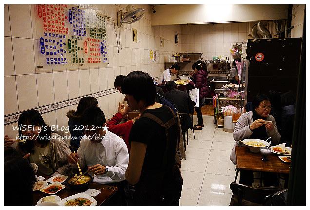 【食記】新北市.永和區:雲南婆婆滇緬小吃~平價好吃但餐客超多的!