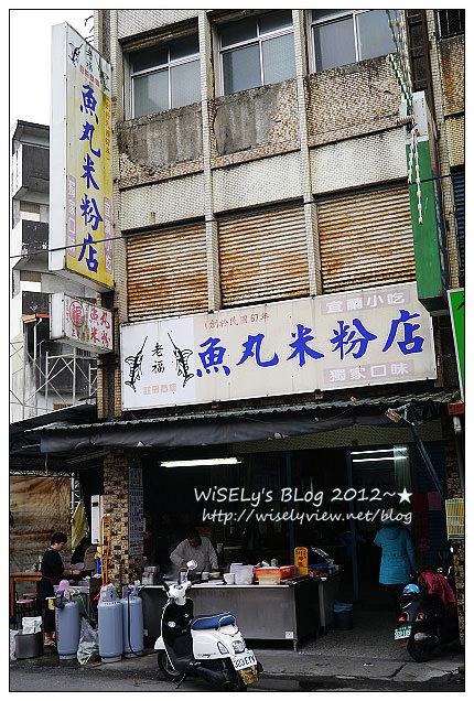 【食記】宜蘭市.東門夜市:老福魚丸米粉店@食尚玩家介紹的在地 No.1~是還不錯吃啦…
