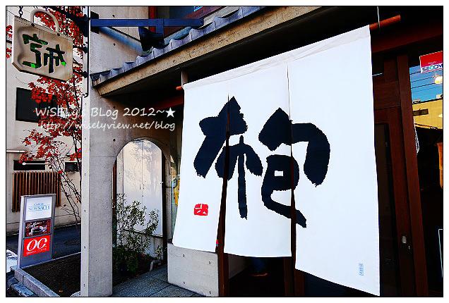 【旅行】2011日本.京都:最熱門正宗的時尚伴手禮@一澤帆布包(信三郎布包、信三郎帆布)