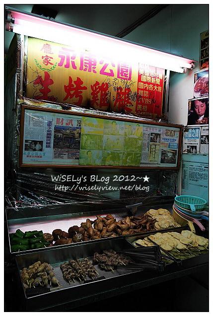 【食記】新北市.永和區/樂華夜市:龐家永康公園生烤雞腿(超必吃美食)、郭記什錦羹、日本剪刀式雞蛋糕
