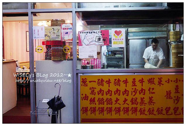 【食記】台北市.台大公館:順園小館@酸菜白肉鍋、LATTICE比利時鬆餅