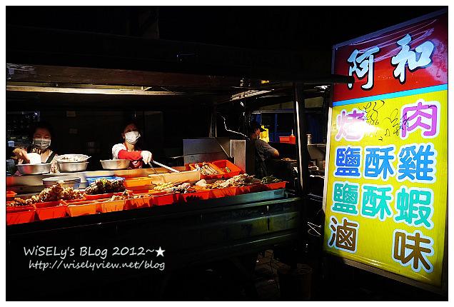 【住宿】宜蘭縣.礁溪鄉:城市商旅楓葉館體驗,以及周邊小吃心得分享