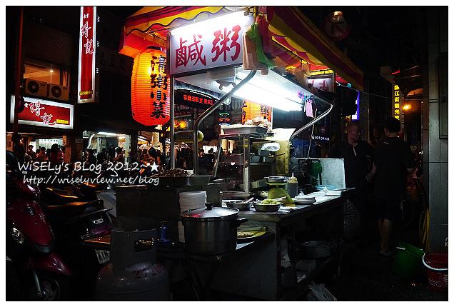 【食記】台北市.臨江街/通化街夜市:營業至凌晨的宵夜好去處 – 鹹粥小菜&焢肉飯
