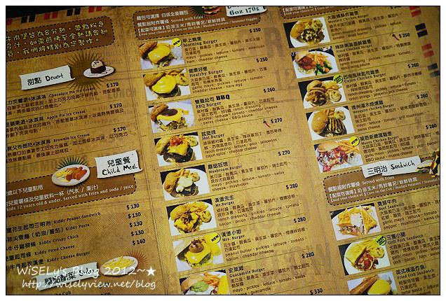 【食記】台北市.內湖區:the Chips美式餐廳~簡單卻很好吃而且平價份量多,適合家庭聚餐共享 (Ring媽與Jaylan家聚)