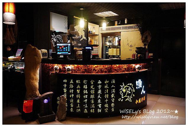 【食記】台北市.大安區:漁人和風胗膳(WAO聚餐)@鬧區裡暗藏的平價熱炒