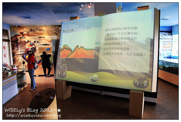 【遊玩】2012台東綠島遊:從台東豐年機場搭乘台灣好行(東部海岸線)、小野柳奇岩隨拍、富岡漁港搭船去綠島