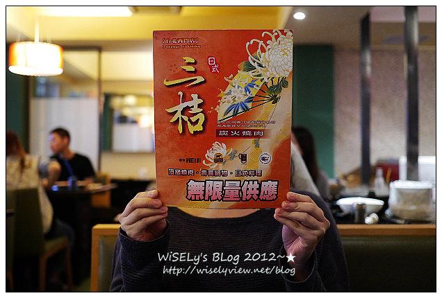【食記】台北市.萬華區:三桔炭火燒肉@西門町裡單點吃到飽,味道食材走中等內容