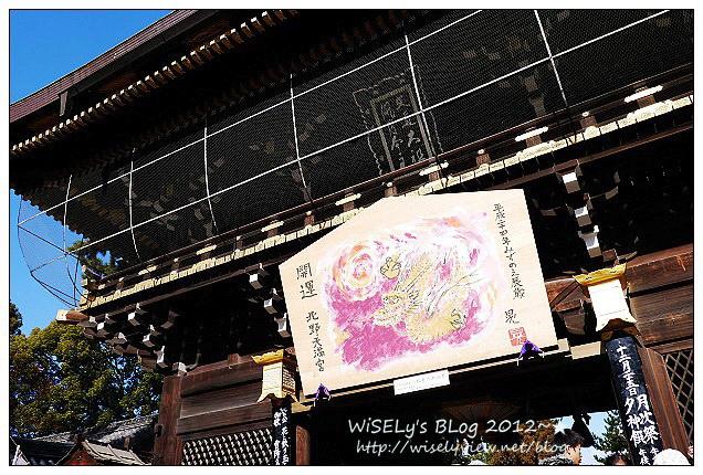 【旅行】2011日本.京都:北野天滿宮(龍年)天神祭@摸神牛長智慧&市集屋台隨拍