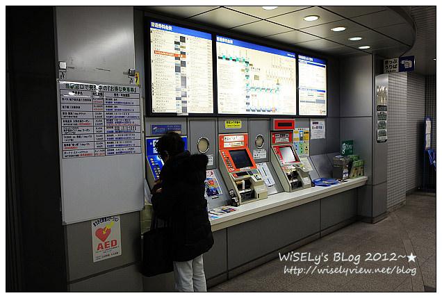 【旅行】2012日本.神戶:橫山光輝@鐵人28號、三國志~漫畫迷必定朝聖之地