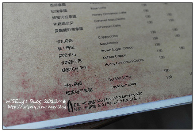 【食記】台北市.大安區:(永康街)小米酒咖啡館@碗公咖啡裡的小熊好可愛,還有美味的麵包烤雞蛋