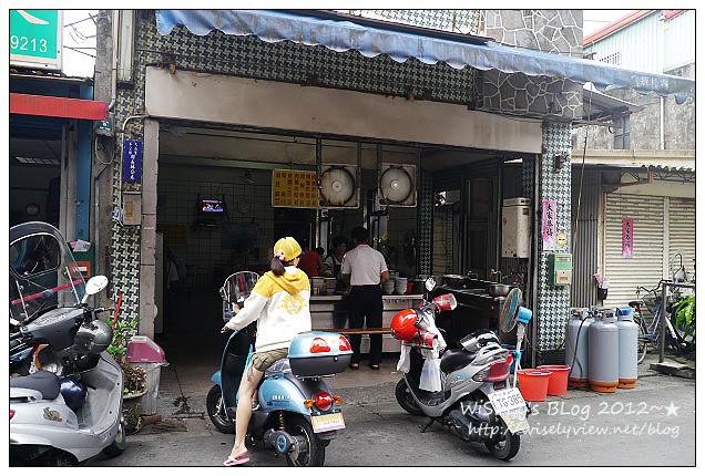 【食記】宜蘭縣.員山鄉:林香游家肉粽店@吃超撐的整隻包入麻油雞腿粽