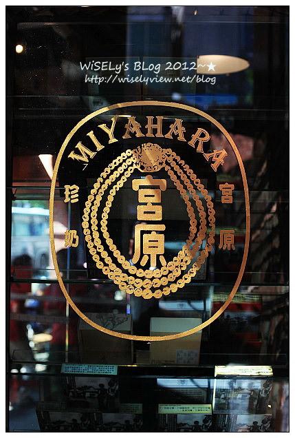 【食記】台中市.中區:宮原眼科&醉月樓@集傳統糕點及西式美食與一身 (圖多)