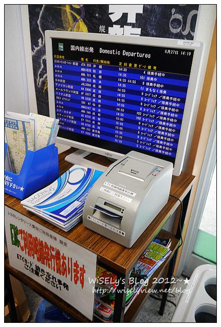 【旅行】2012日本.中部北陸之旅:路線「昇龍道」介紹,以及租車旅遊相關分享