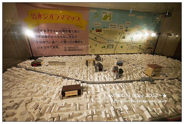 【旅行】2012日本.中部北陸之旅:靜岡縣-櫻桃小丸子(樂園)博物館,粉絲必訪實境景點