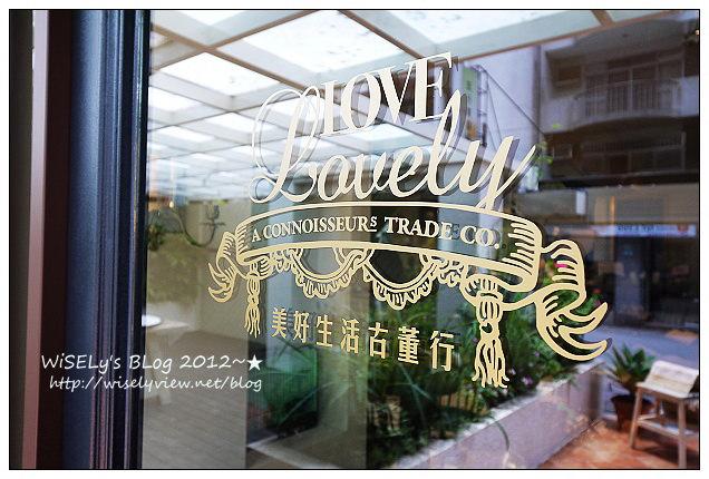 【隨拍】LUMIX GF5:Love Lovely美好生活古董行@專為女性打造的夢想空間,同一家店兩種體驗