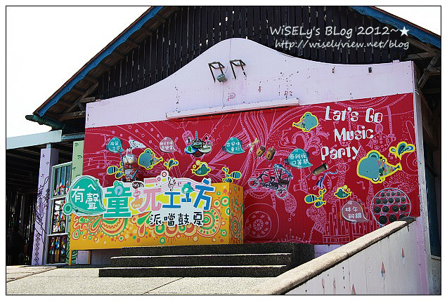 【遊玩】2012宜蘭童玩節@新增水上遊樂設施之外,還有鋼彈與恐龍來助陣 (7/7-8/19)