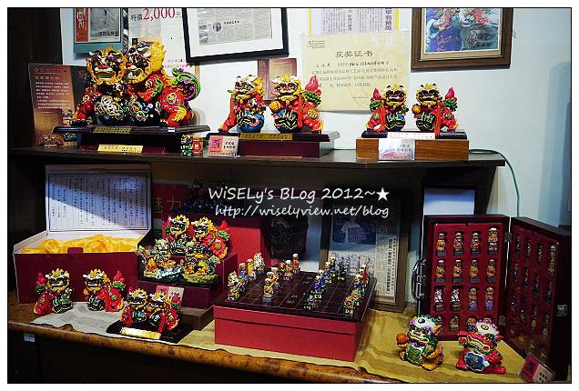 【遊玩】離島.金門縣:浯州陶藝坊@金門風獅爺的創始者也是發源之地,還有造型可愛的小獅子可以買~^^ @WISELY's 拍拍照寫寫字