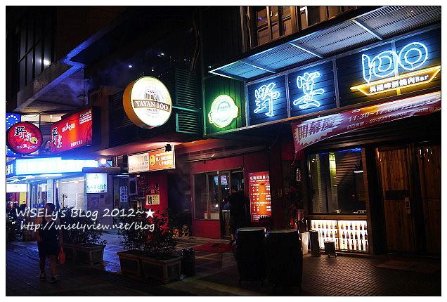 【食記】新北市.板橋區:野宴100異國啤酒燒肉BAR @單點制可獨自嚐燒肉,多國啤酒可任選 (喝酒不開車)(已遷址)
