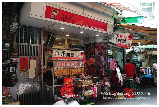 【食記】台北市.中正區:鈜景國產肉品專賣@認證台牛超好吃,隱藏東門市場裡的牛肉美食