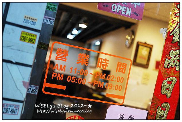 【食記】台北市.中正區:麗江小館(雲泰美食)@價格一般口味大眾,適合聊天聚餐食量大者