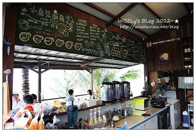 【遊玩】2012台東綠島遊:小魚兒的家&小魚兒廚房@可餵魚的面海咖啡店,並且還有位可愛的小魚兒