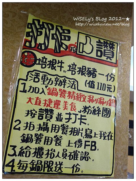 【隨拍】SONY RX100:(行天宮)關聖帝君1852週年聖壽&2012大直鍋饕涮涮鍋用餐分享