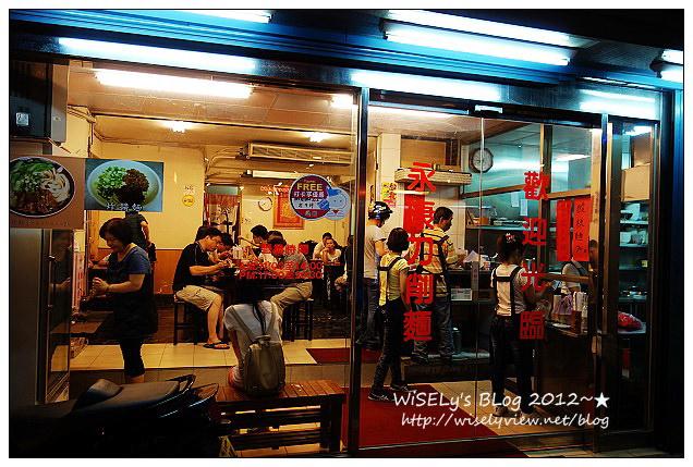 【食記】台北市.大安區:(永康街)永康刀削麵@限定蕃茄牛肉麵湯頭讚、炸醬麵口味佳