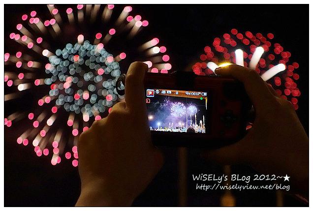【閒話】只是為了不想缺席今年(2012)的大稻埕煙火