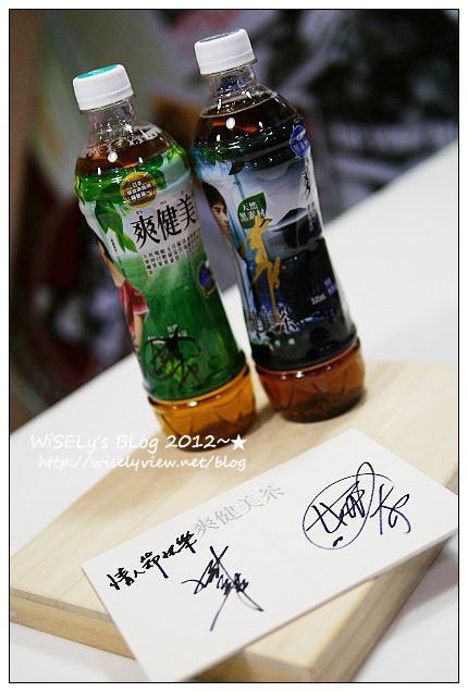 【友緣】2012七夕情人節快樂@「爽健美茶情人瓶」見證愛的相遇