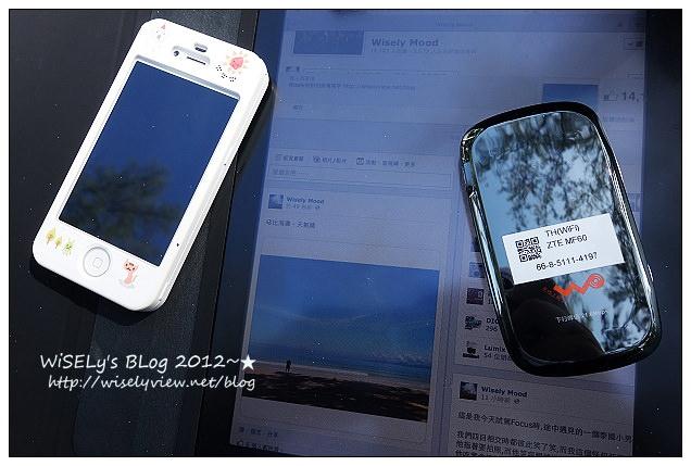 【分享】泰國遊玩前在台灣租借~便宜又快速的無線上網分享器Wi-HO! (日本、中國、香港和亞洲等地皆有提供上網吃到飽服務)