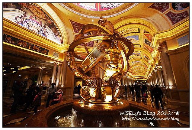 【住宿】2012中國.澳門:威尼斯人酒店@金碧輝煌必住落腳之處~豪華大廳、歐式住房和大運河購物中心,還有美味的喜粵特色菜餚