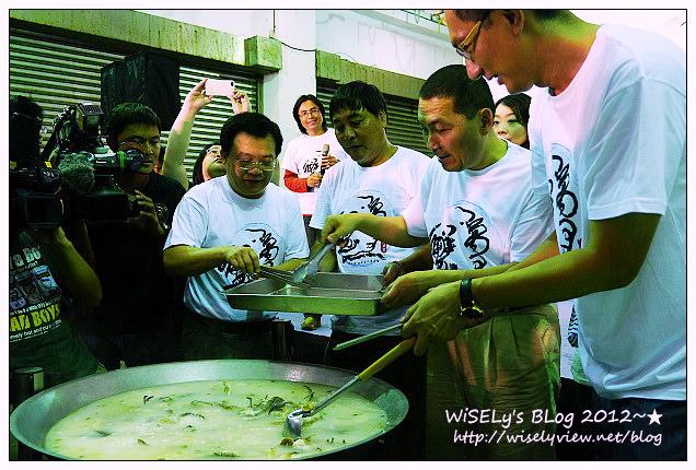 【美食】新北市.萬里區:魚村活海鮮@秋嚐蟹肥好時節,蒸炒煮炸皆美味 (教你辨示並飽嚐多種萬里蟹料理)