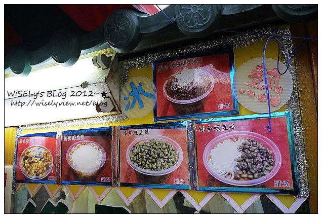 【景點】屏東縣.車城鄉:福安宮@全台灣最大的土地公廟,及美味好吃的道地美食-綠豆蒜
