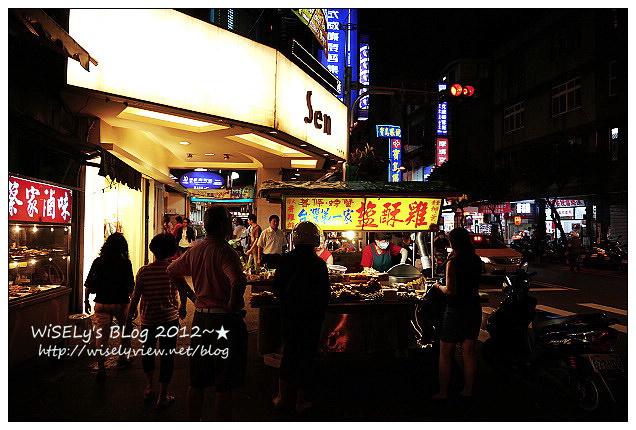 【美食】新北市.永和區:竹林路台灣第一家鹽酥雞@原味蒜味都好吃,不單酥炸還有塗醬加料~