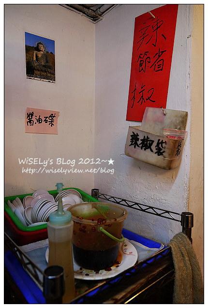 【美食】台北市.大安區@鳳城燒臘粵菜(公館店)@價格便宜料多實在,風味獨特醬汁更添美味