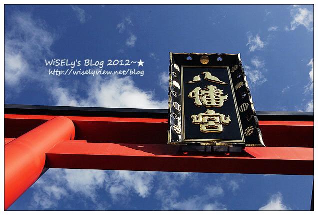 【旅行】2012日本.宮城縣:仙台市景點@大崎八幡宮~消災去厄的焚松祭,具歷史背景的重要文化財