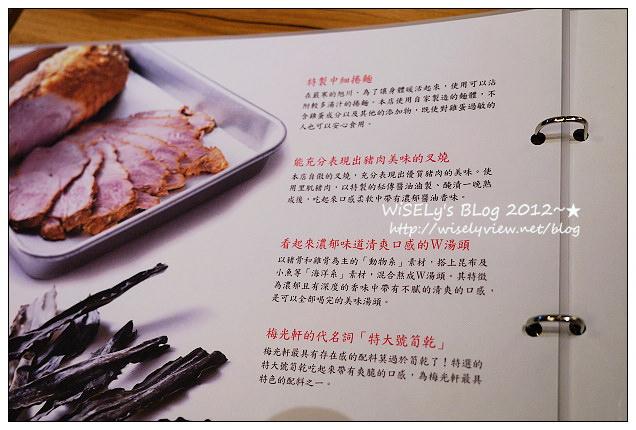【美食】台北市.信義區:梅光軒拉麵(台北101店)@來自北海道旭川,最愛平價鹽味拉麵口味