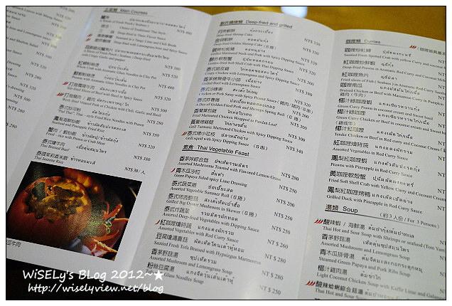 【食記】台北市.中山區:暹廚泰式料理(吉林店)@喜來登SUKHTHAI同口味,但價格更經濟實惠