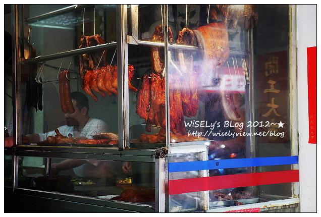 【美食】台北市.中山區:香港坤記港式燒臘@鄰近行天宮及捷運站,平價份量多味道略淡