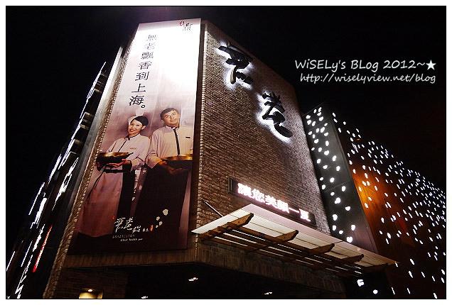 【住宿】台中市.中區:成旅晶贊飯店體驗@結合商務休閒與美食,鄰近台中火車站等知名景點
